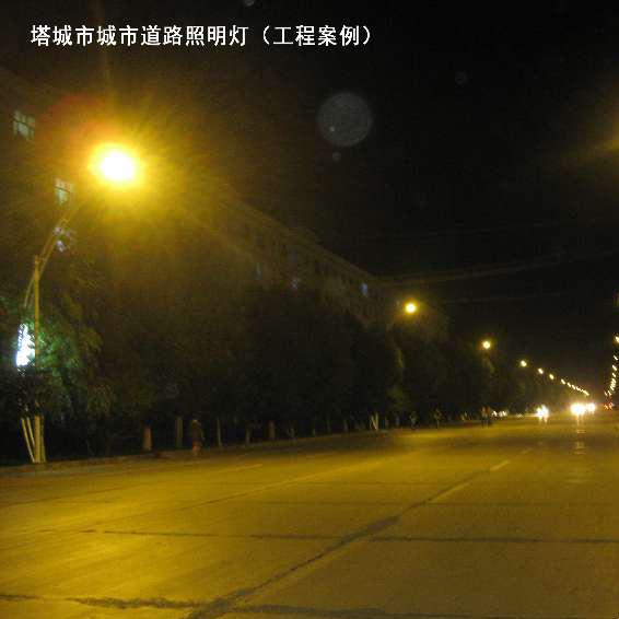 塔城市城市道路照明灯
