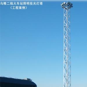 乌精二线火车站照明投光灯塔