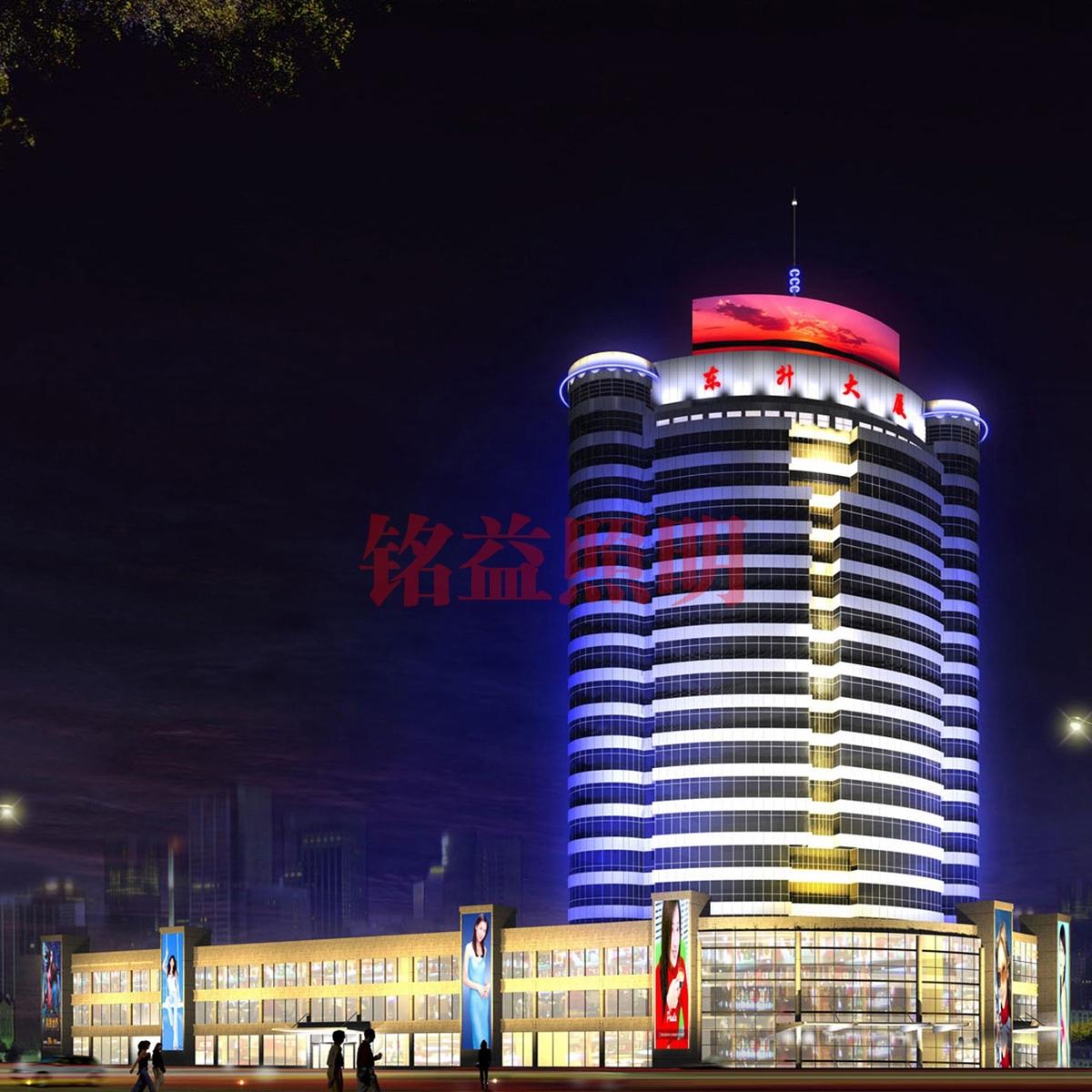 东升大厦楼体亮化