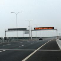 高速公路LED指示牌
